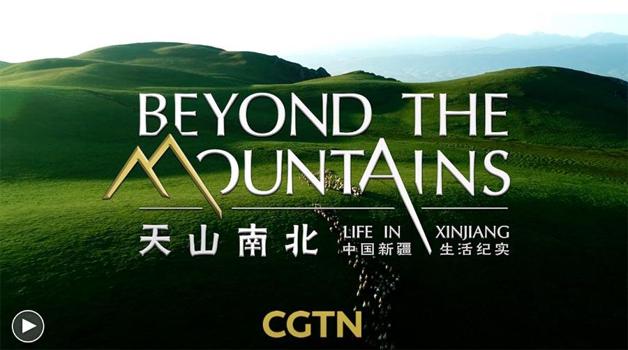 Tianshan cgtn