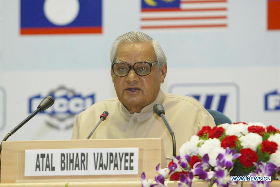 Indias former pm vajpayee passes away1