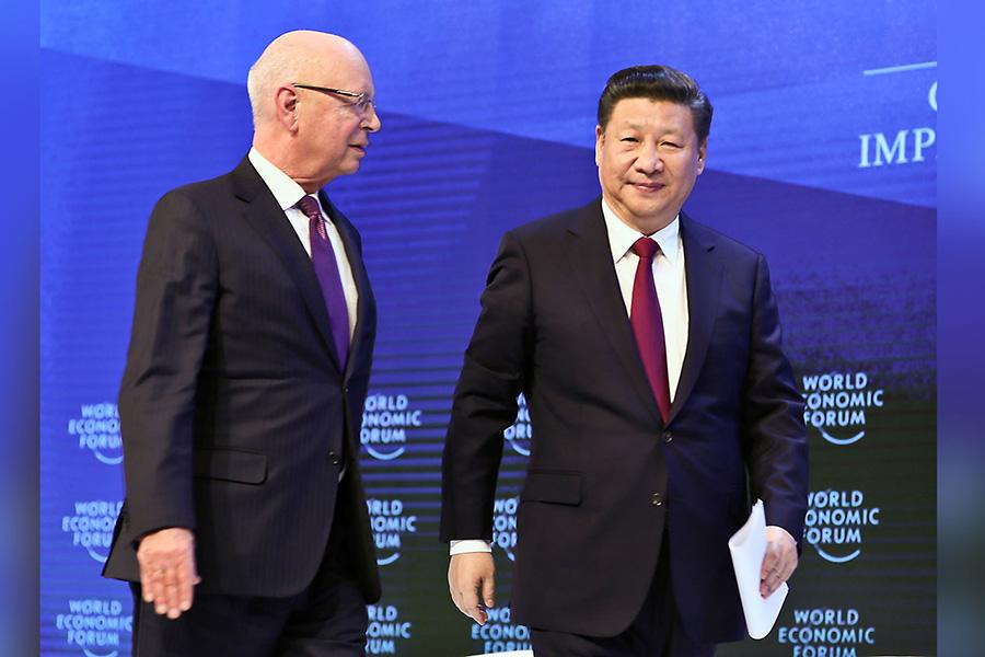 Xinhua cid1