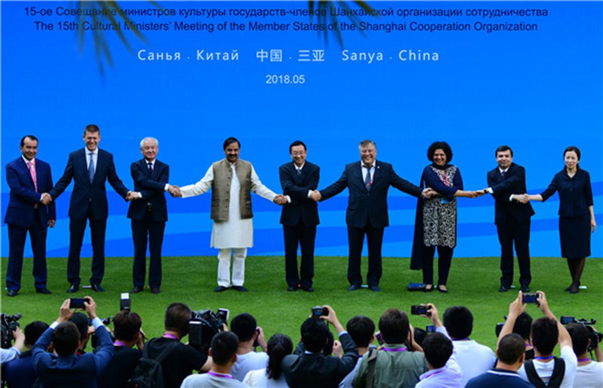 Xinhua1