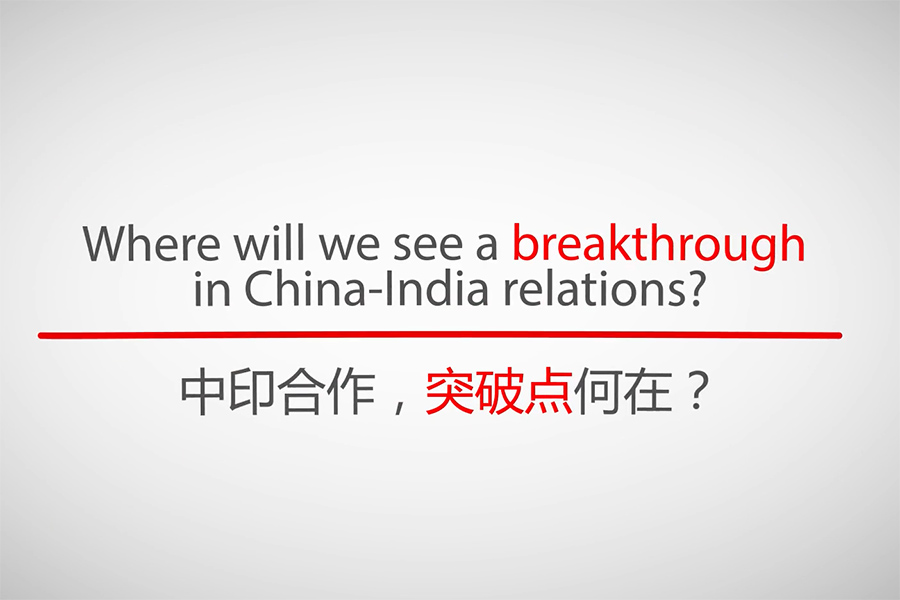 China india co