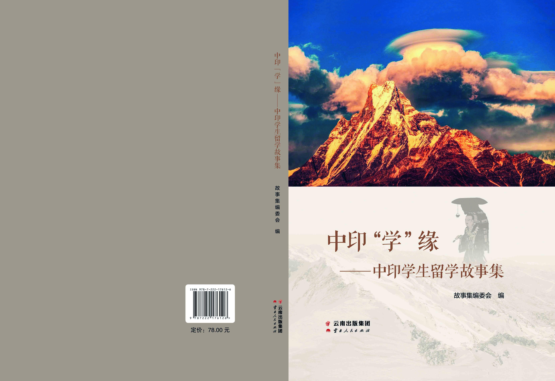 阅读 书封面 1