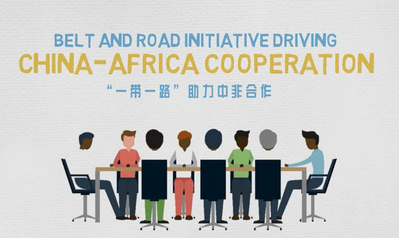 Video belt and road initiative driving china africa cooperation